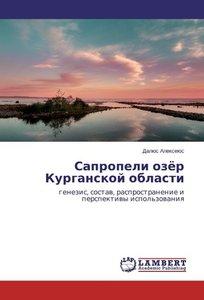 Sapropeli ozyer Kurganskoy oblasti