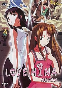 Love Hina (Vol. 9)