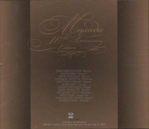 Masada Anniversary Edition Vol.3
