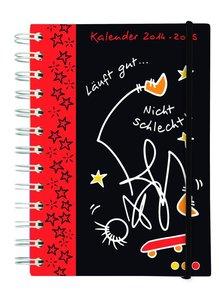 Suzie Q Schülerkalender 2015/2016