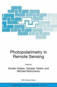 Photopolarimetry in Remote Sensing