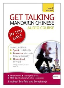 Get Talking Mandarin Chinese in Ten Days!