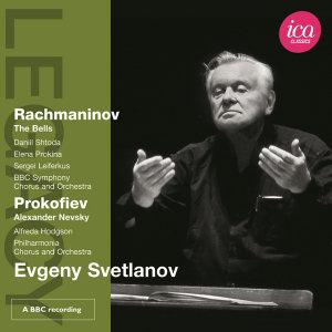 Die Glocken/Alexander Nevsky