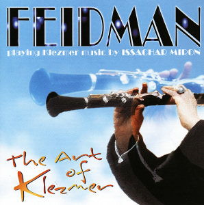 The Art Of Klezmer