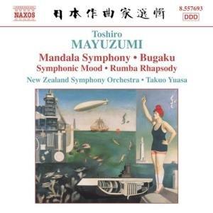Mandala Symphony/Bugaku/+