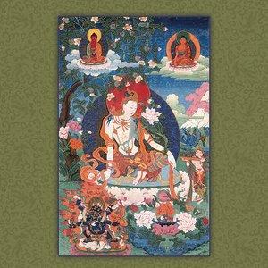 Sacred Art of Tibet 2018 Mindful Edition