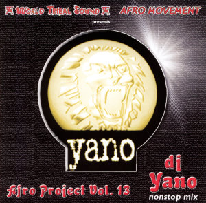 Afro Project Vol.13