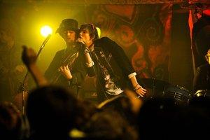 Killing Bono BD