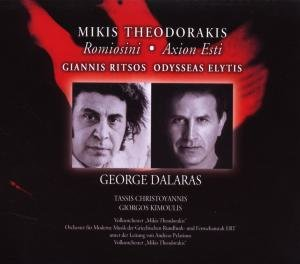Axion Esti/Romiosini (Music Of Mikis Theodorakis