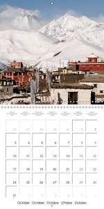 Republic of Nepal (Wall Calendar 2016 300 × 300 mm Square)