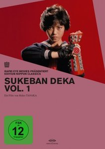 Sukeban Deka 1+2 (OmU) (Edit