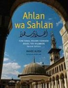Ahlan wa Sahlan, with DVD/CD