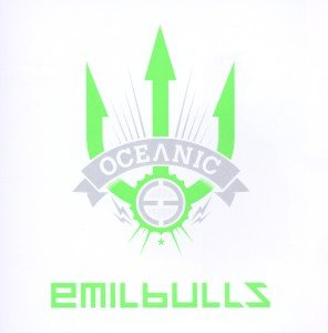 Oceanic (Special Edition Inkl.Angel Delivery Serv