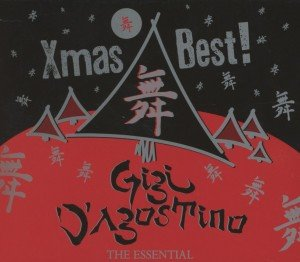 The Essential-Xmas Best