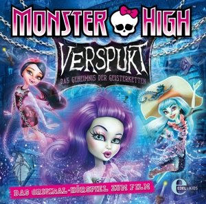 Monster High;HSP-Verspukt