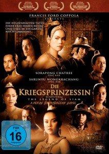 Die Kriegsprinzessin (The Legend of Siam)