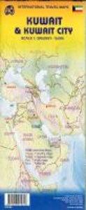 Kuwait & Kuwait City Travel Reference Map 1 : 390 000 / 1 : 15