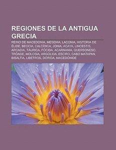 Regiones de la Antigua Grecia