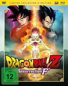 Dragonball Z: Resurrection 'F' - Limited Collector's Edition (DV