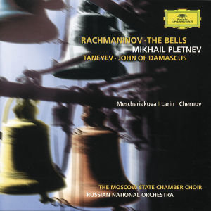 The Bells/+