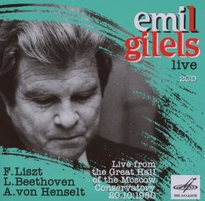 Gilels, E: Live At Moscow 1980