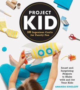 ProjectKid