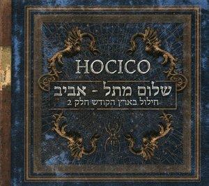 Shalom From Hell Aviv (Blasphemies...Pt.2)(Limited Ed)
