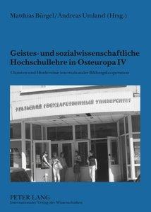Geistes- und sozialwissenschaftliche Hochschullehre in Osteuropa