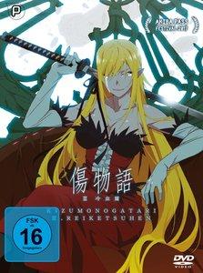 Kizumonogatari III-Kaltes Blut