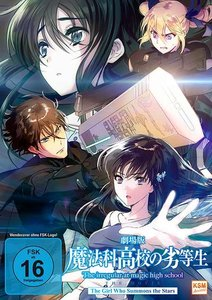 The Irregular at Magic High School - The girl who summons the st