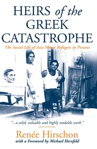 Heirs of the Greek Catastrophe