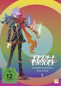 Concrete Revolutio - The Last Song. Staffel.2.2, 1 DVD