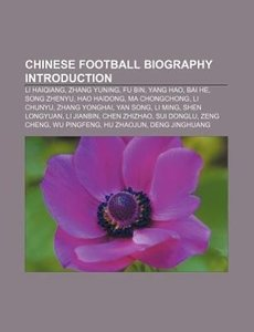 Chinese football biography Introduction