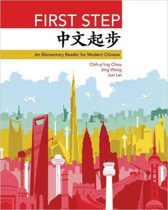 First Step: An Elementary Reader for Modern Chinese
