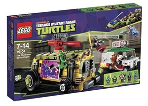 Lego 79104 - Teenage Mutant Ninja Turtles: Shellraiser