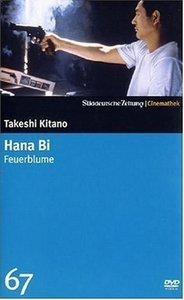 Hana Bi-Feuerblume
