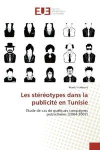 Les stéréotypes dans la publicité en Tunisie