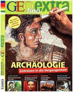 GEOlino extra 58/2016 Archäologie
