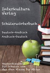 Deutsch-Arabisches Schülerwörterbuch