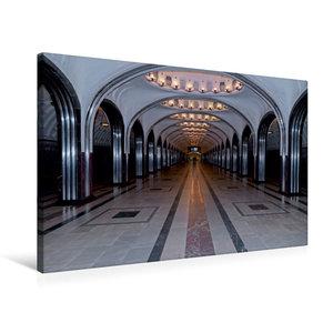 Premium Textil-Leinwand 75 cm x 50 cm quer Moskauer Metro, Metro
