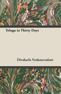 Telugu in Thirty Days