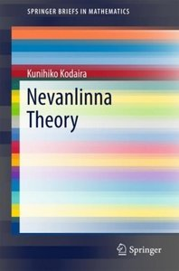 Nevanlinna Theory