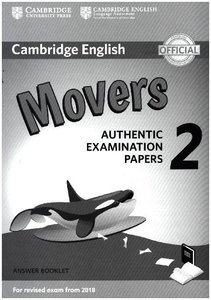 Cambridge English Young Learners Test Movers 2. Answer booklet