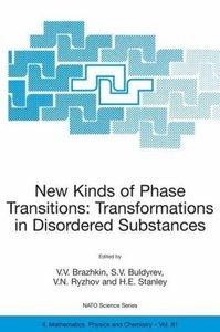 New Kinds of Phase Transitions: Transformations in Disordered Su