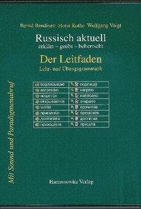 Russisch aktuell. Der Leitfaden. CD-ROM