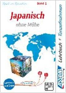 Assimil. Japanisch ohne Mühe 1. Multimedia-Classic. Lehrbuch und