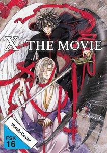 X - The Movie, 1 DVD