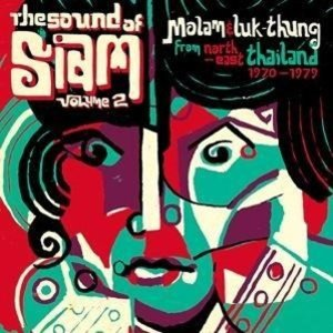 The Sound Of Siam 2