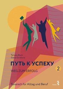 Weg zum Erfolg 2 - Russisch für Alltag und Beruf
