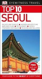 DK Eyewitness Top 10 Travel Guide Seoul